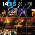 Purchase 14 Bis MP3