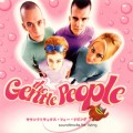Purchase Gentle People MP3