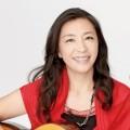 Purchase Lisa Ono MP3