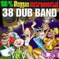 Purchase 38 Dub Band MP3