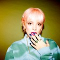 Purchase Lily Allen MP3