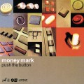 Purchase Money Mark MP3