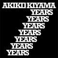 Purchase Akiko Kiyama MP3