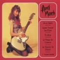 Purchase April March MP3