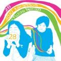 Purchase Aoki Takamasa MP3