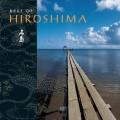 Purchase Hiroshima MP3