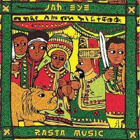 Jah Eye