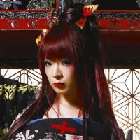 Nana Kitade