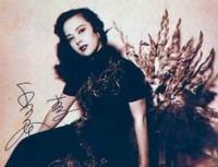 Li Xiang Lan
