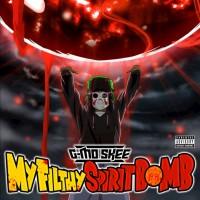 G-Mo Skee