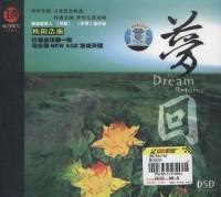 Ouyang Vast
