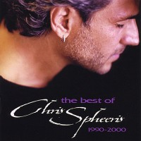 Chris Spheeris & Paul Voudouris