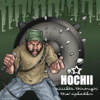 Hochii