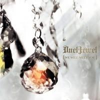 Duel Jewel