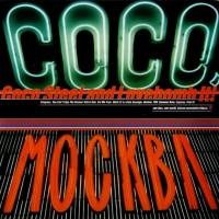 Coco Steel & Lovebomb