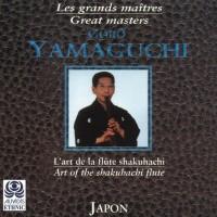 Goro Yamaguchi