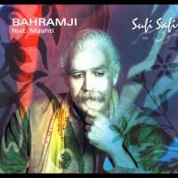 Bahramji