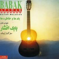 Babak Afshar