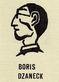 Boris Dzaneck