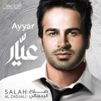 Salah Al Zadjali