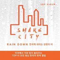 Shake City