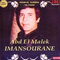 Abdelmalek Imansourane