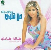 Hala Hady