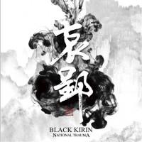 Black Kirin