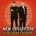 Purchase New Collective MP3