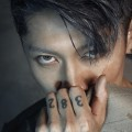 Purchase -miyavi- MP3