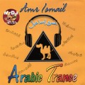 Purchase Amr Ismail MP3