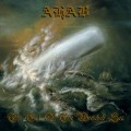 Purchase Ahab MP3