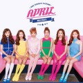 Purchase April MP3