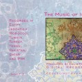 Purchase The Music Of Islam MP3