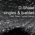 Purchase D-Shake MP3