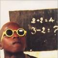 Purchase Mali Music MP3