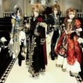 Purchase Versailles MP3