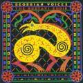 Purchase Rustavi Choir MP3