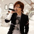 Purchase Seo Tai-Ji MP3