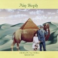 Purchase AIN SOPH MP3