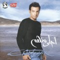 Purchase Ehab Tawfik MP3