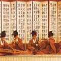 Purchase Seoul Ensemble Of Traditional Music MP3