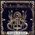 Purchase Blackcount Baalberith MP3