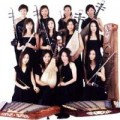 Purchase Twelve Girls Band MP3