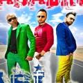 Purchase Tucara MP3