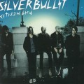 Purchase Silverbullit MP3