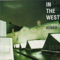 Purchase Kenso MP3
