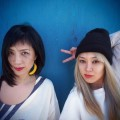 Purchase Cibo Matto MP3