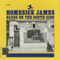 Purchase Homesick James MP3