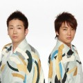 Purchase Yoshida Brothers MP3